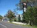 Bryn Glas Garage, Bryngwran - geograph.org.uk - 1000504.jpg