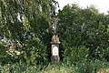 Bučovice-Černčín, kříž u silnice (3467).jpg
