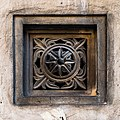 Bucharest ornament (6921244190).jpg