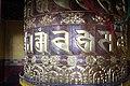 Buddhist prayer wheel (8063984192).jpg