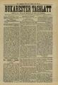 Bukarester Tagblatt 1888-08-08, nr. 175.pdf