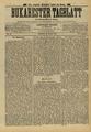 Bukarester Tagblatt 1891-02-28, nr. 046.pdf