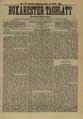Bukarester Tagblatt 1892-11-02, nr. 249.pdf