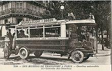Hotel Porte Champerret