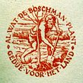 Buschmann embleem.jpg