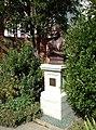 Bust of Mahatma Gandhi - geograph.org.uk - 235438.jpg