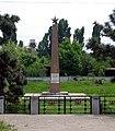 Bz monument sovietici.jpg