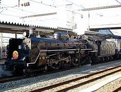 国鉄C57形蒸気機関車180号機