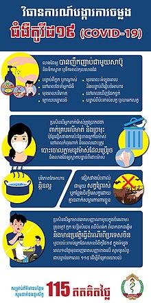 Covid 19 Pandemic In Cambodia Wikipedia