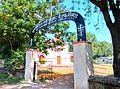 CRPF Church, Neemuch,Madhya pradesh.jpg