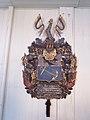 Carl Raab funeral arms.jpg