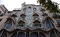 Casa Batllo Front (5839368097).jpg