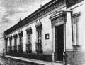 Casa de Agustín de Iturbide (Valladolid - Mexico).png