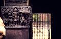 Casa de los X pilares.jpg