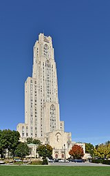 Cathedral of Learning stitch 2.jpg