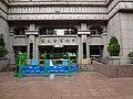 Central Baishi Building entrance 20181117.jpg
