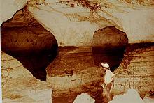 Sof Omar Caves