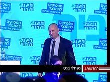 Datei:Channel 2 - Naftali Bennett.webm