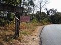 Charmadi Ghat - panoramio (4).jpg
