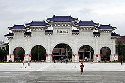 Chiang Kai-shek Memorial Gate amk.jpg