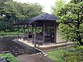 Chickee of Momijiyama Garden in Sumpu Castle Park.JPG