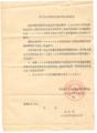 China Cultural Revolution Anti-Rightist Campaign Rehabilitate file 3.png