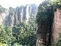 China IMG 3435 (29737415595).jpg
