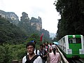China IMG 3586 (29449697600).jpg