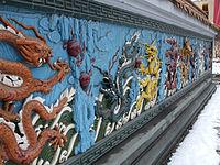 China dragonwall.jpg