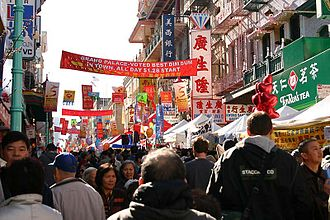 Chinatown, San Francisco - Grant Avenue during Chinese New Year.