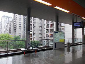 Chongqing Rail Transit - Shiziping.JPG