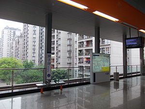 Shiziping Station - Image: Chongqing Rail Transit Shiziping