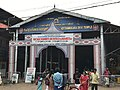 Chottanikkara Devi Hindu temple entrance in Kanayannur Kerala India.jpg