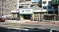 Chunghwa Telecom Nangang Service Center 20100928.jpg