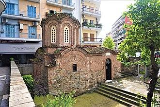 Church of the Saviour, Thessaloniki - Church of the Saviour