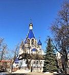 Church of Nativity of the Most Holy Theotokos (Korolyov)-2.jpg