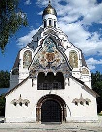Church of Spas in Klazma01 by shakko.jpg