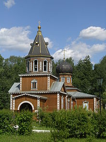 Church of the Theotokos of Kazan in Petrovskoye.jpg