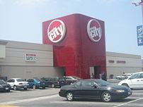 Circuit City in Los Angeles, California