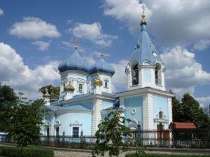 Moldáv ortodox templom Kisinyovban