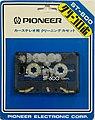 Cleaning cassette ST-600.jpg