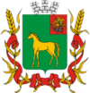 Coat of Arms of Bronnitsy (Moscow oblast) (1991).png