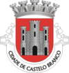 Coat of arms of District of Castelo Branco