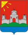Coat of Arms of Marevsky rayon (Novgorod oblast).png