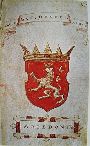 Proposed coat of arms of Macedonia - Image: Coat of arms of Macedonia 1595