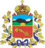 Coat of arms of Vladikavkaz.png
