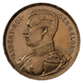 Coin BE 20F Albert I obv FR 48.png