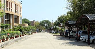 Ch. Brahm Prakash Government Engineering College - Entry To The College