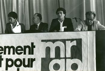 George Pau-Langevin, Albert Levy, Mouloud Aounit, François Grémy (vers 1989).