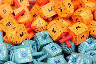 Dreidel - Dreidels for sale at Mahane Yehuda Market in Jerusalem